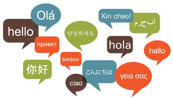 instructional programs for english language learners
