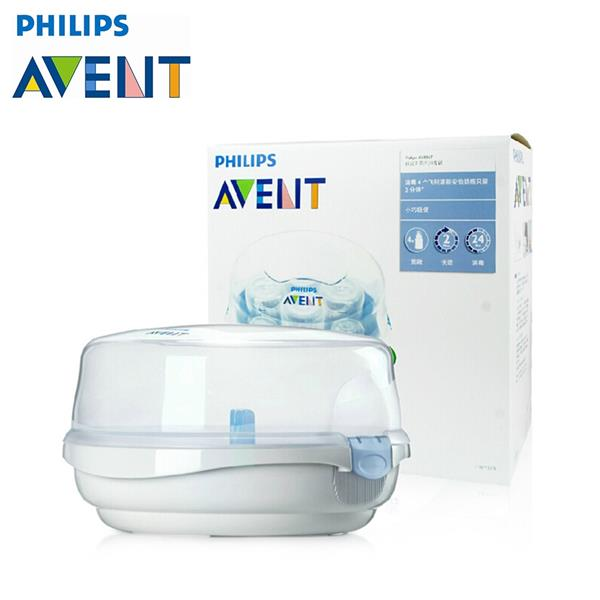 philips avent microwave steam sterilizer instructions