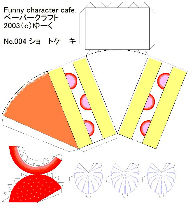 origami birthday cake instructions