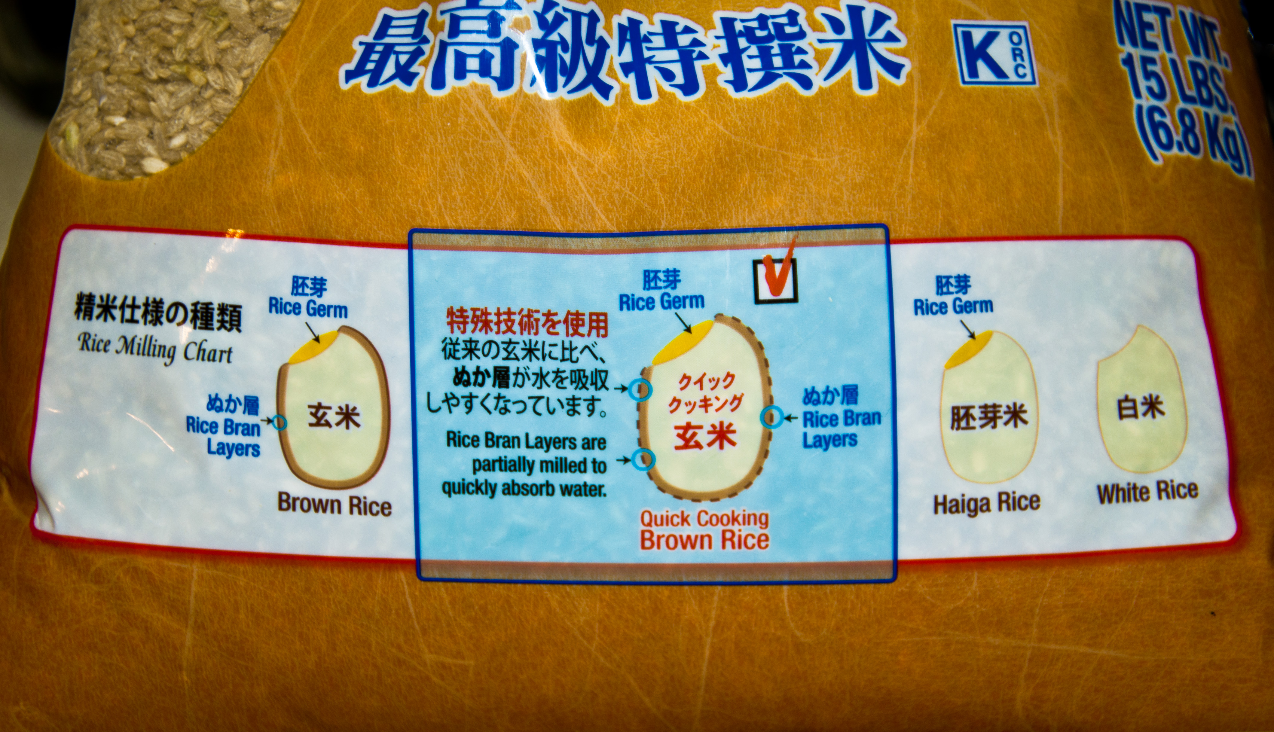 nishiki rice cooking instructions